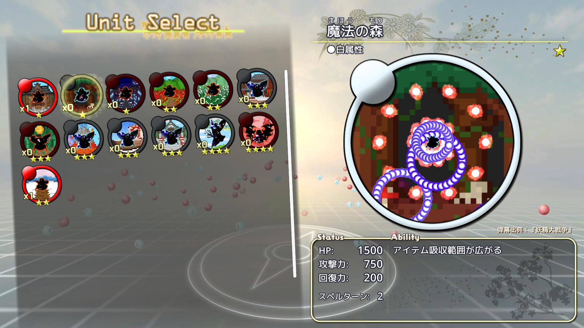 Steam:東方覚醒珠(※二次創作) ~ Fan-made Virtual Autography.