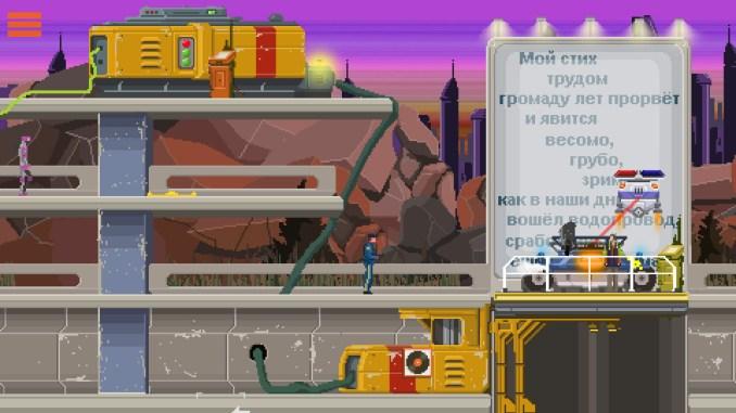 Dreambreak screenshot 3