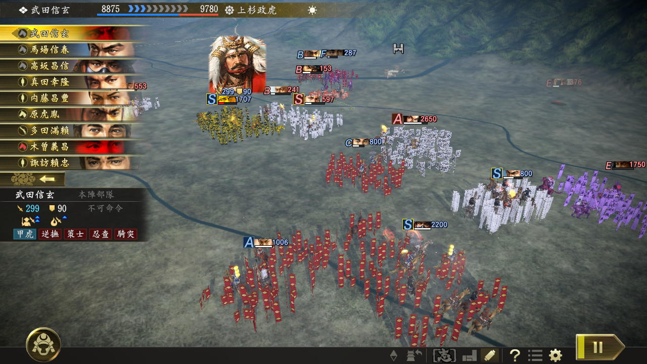 Steam - NOBUNAGA'S AMBITION: Taishi / 信長の野望・大志