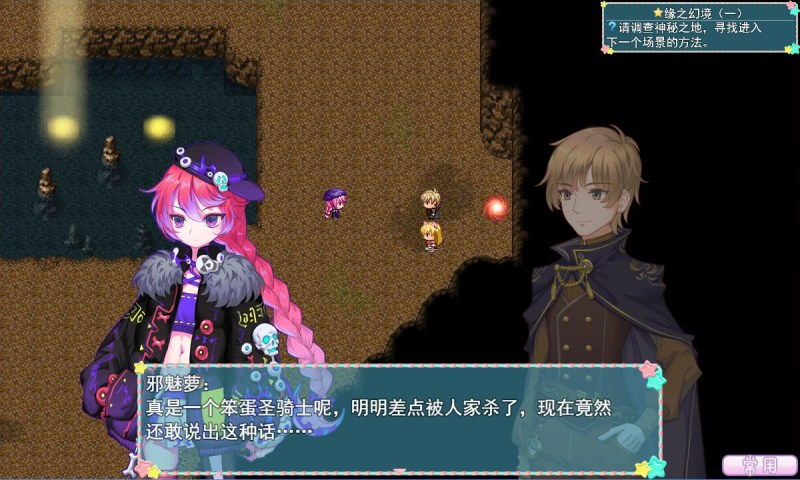 Znalezione obrazy dlazapytania: Princess Lili - 丽丽公主