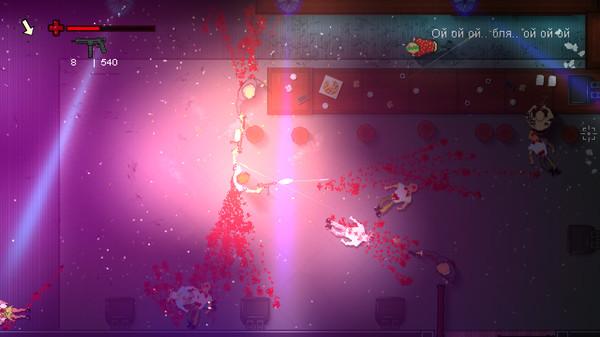 One Day for Revenge Screenshot