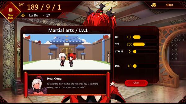 Lu Bu Maker 여포키우기 Screenshot