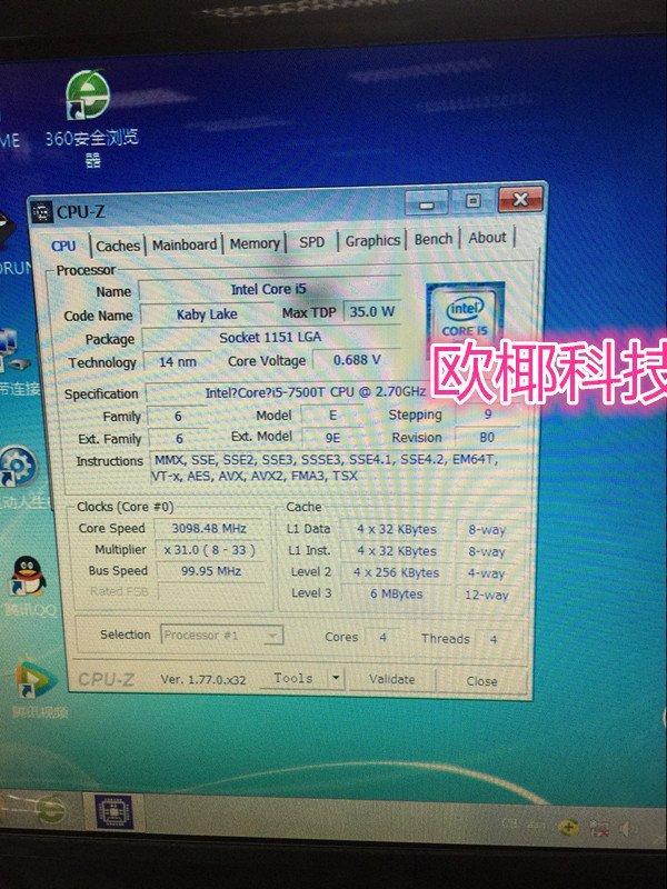 intel-core-i5-7500t