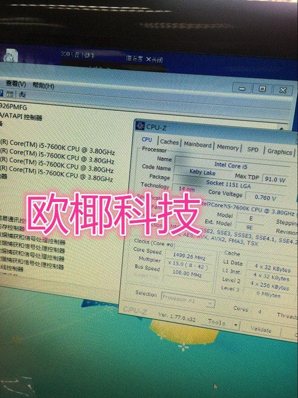 intel-core-i5-7600k-1