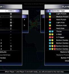 sfv d input controller settings menu  [ 1680 x 887 Pixel ]
