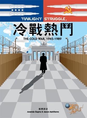Steam Workshop::冷戰熱鬥 Twilight Struggle [中文/CHT]
