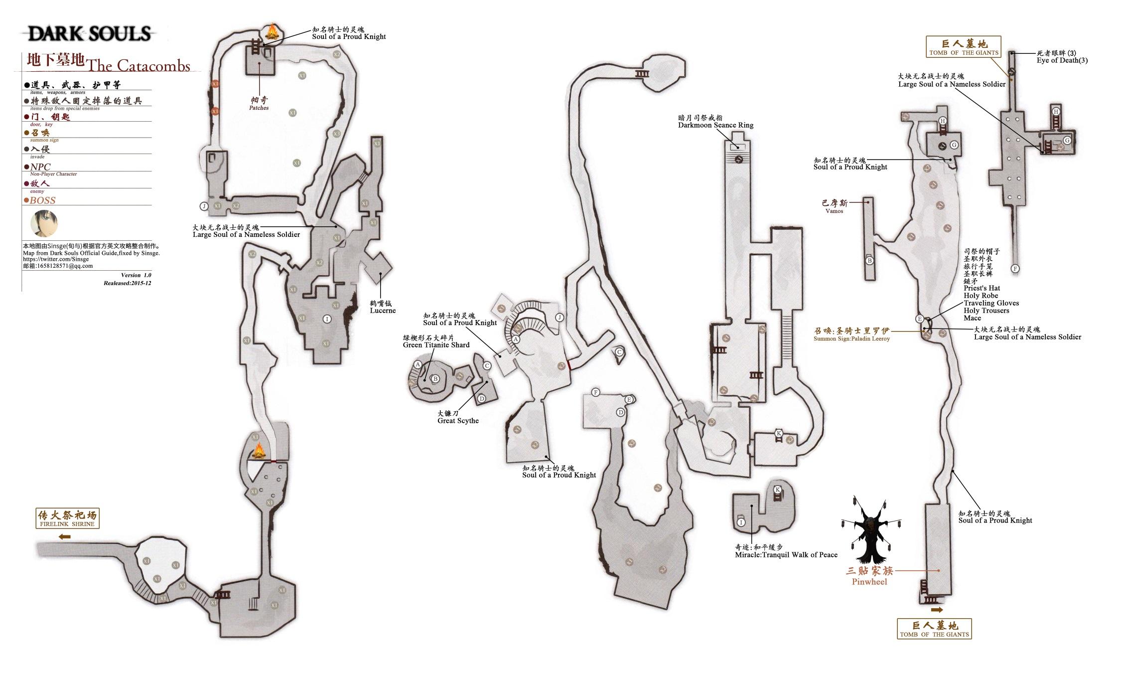 Steam Community :: Guide :: 【Dark Souls Detailed Map】黑暗之魂受