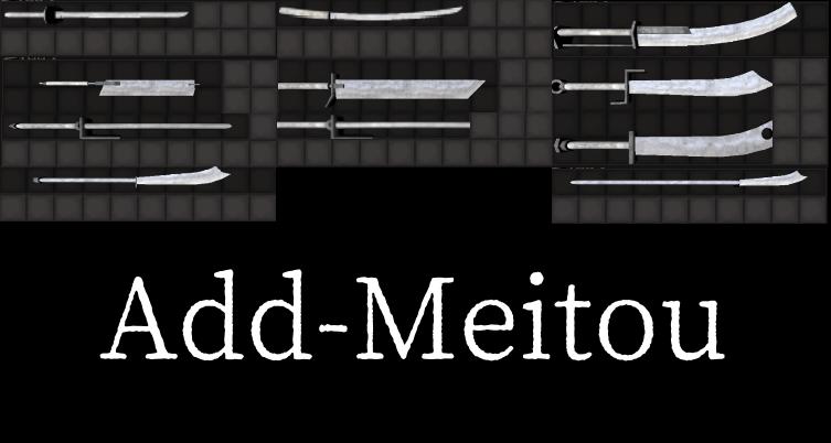 AddMeitou Skymods