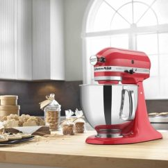 Kitchen Aid 5 Qt Mixer Beadboard Cabinets Kitchenaid Artisan Giveaway Steamy Recipes