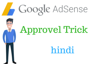 Blog Par AdSense account Kaise approve Karaye ; Useful Tips