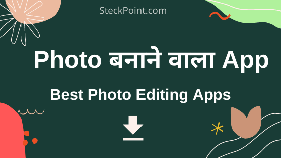 photo Banane wala App Download