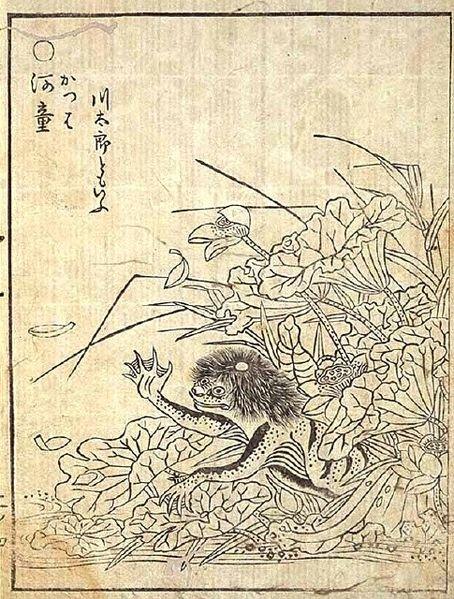 454px-Kappa_jap_myth.jpg
