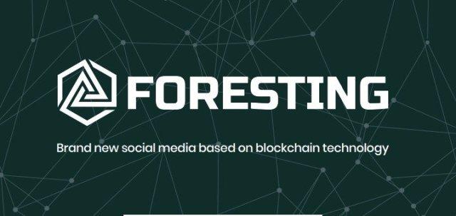 Foresting logo