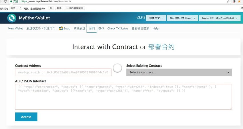 myetherwallet#contracts.png