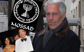 Bildergebnis für Jeffrey Epstein mossad
