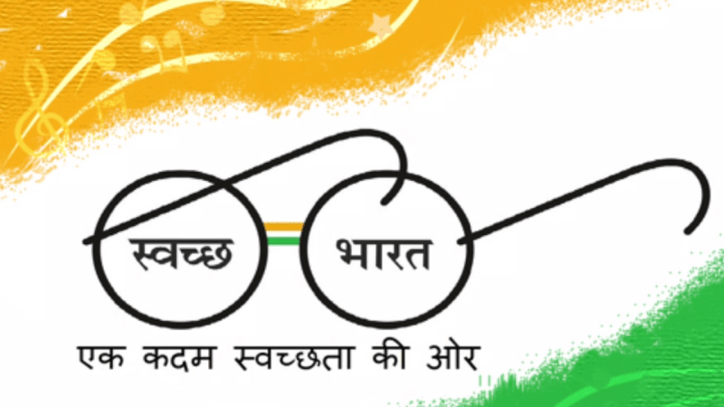 Image result for swachh bharat achievements