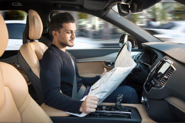 Уровень автономности авто. Какой автомобиль можно назвать беспилотным?