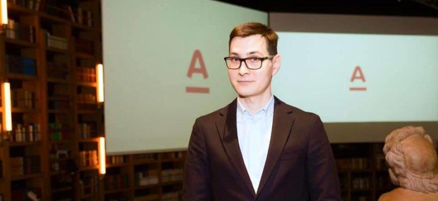 Алексей Гиязов