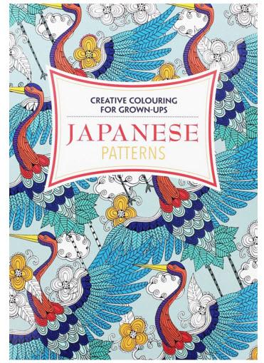 Japanese Patterns carte de colorat
