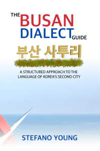 The Busan Dialect Guide