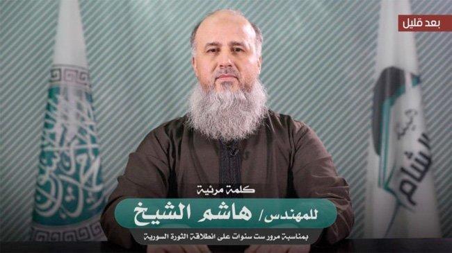 https:Sjefen for Hay'at Tahrir al Sham, al-Qaidas filial i Syria, Abu Jaber eller Hashem al Sheikh