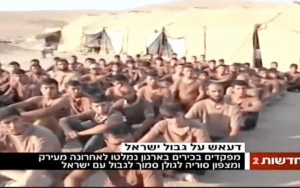 Israels TV: Den islamske staten har opprettet leir like ved grensa til Israel