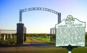 A1-Mt Auburn Cemetery New Sign Fence