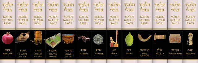 What is The Talmud? – Aleph Society
