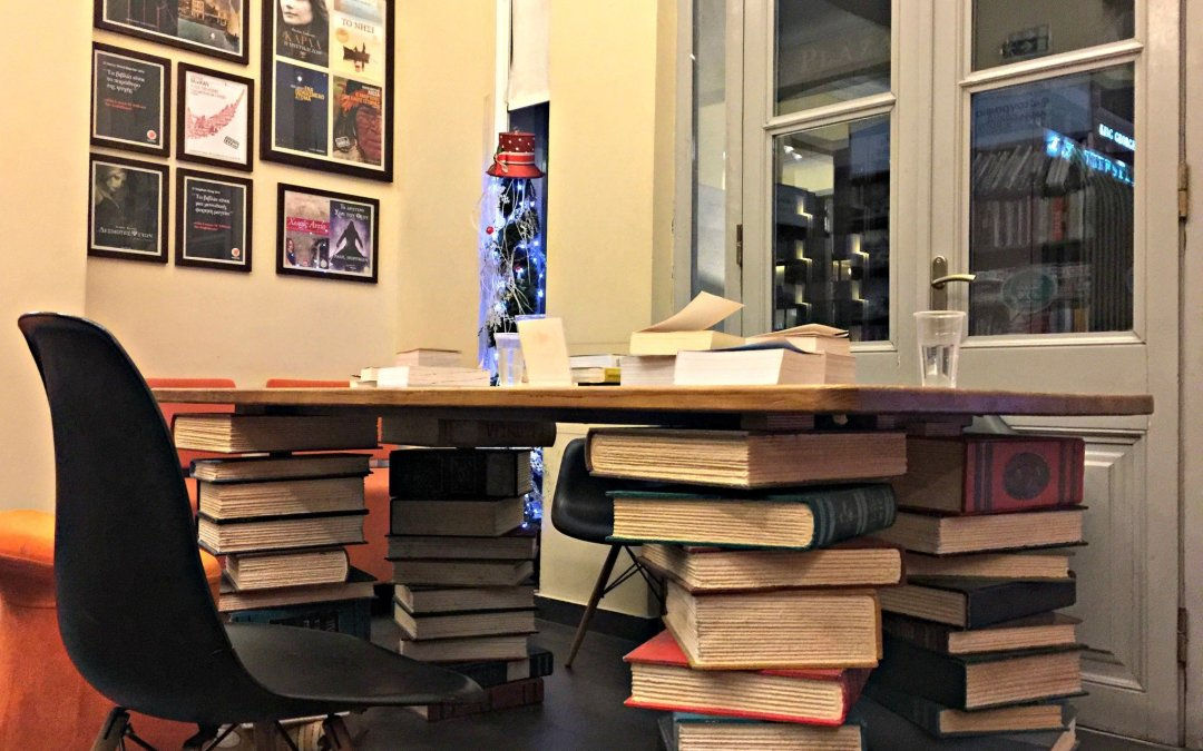 Βιβλιοπωλεία σαν βιβλιοθήκες