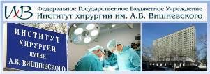 Как долго заживают внутренние швы после операции? Что делать, если не заживает шов после операции. Мази, пластырь для заживления