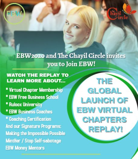 Join the Chayil Circle Virtual Chapter of EBW