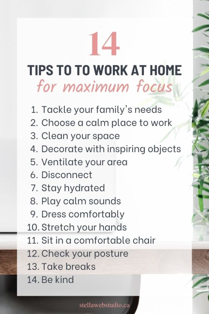 How create an environment to work at home for maximum focus - 14 Tips
