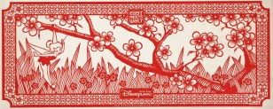 hong-kong-disneyland-east-meets-walt-print-365318-adeevee