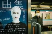 Yota_Yoshida_From_Somewhere_to_Elsewhere_INT_12