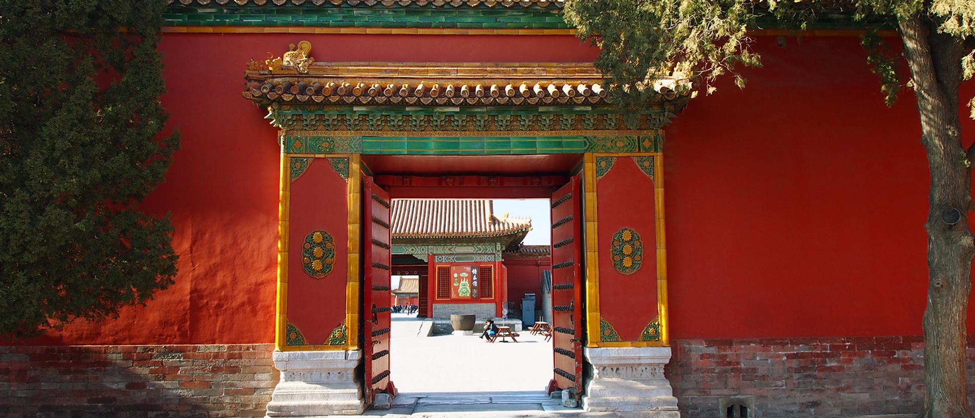Peking, een stad om je vingers bij af te likken