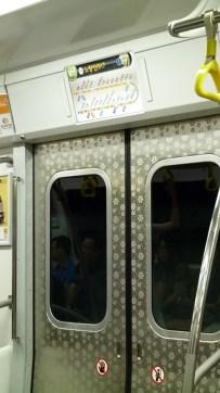 Subway: Line 9 door