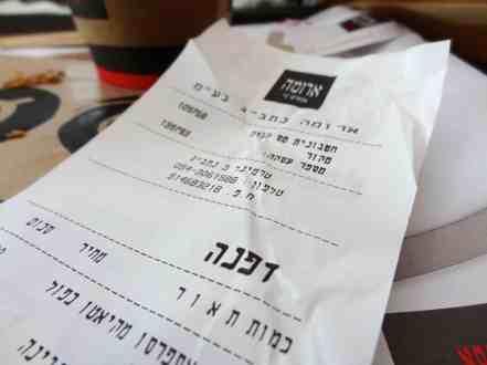 Israel Blog - 56