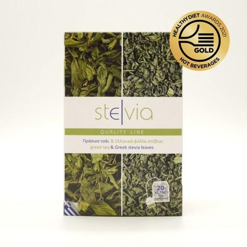 Πράσινο τσάι Κεϋλάνης & Ελληνικά φύλλα στέβια - αεροστεγή φακελάκια