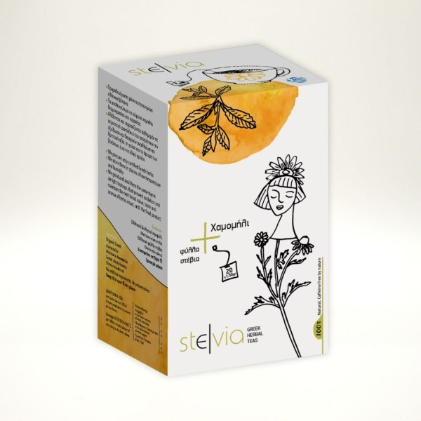 Χαμομήλι & φύλλα στέβια - 20 αεροστεγή φακελάκια