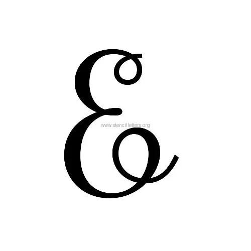 Swirly Writing Alphabet Letter