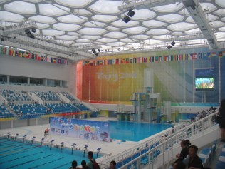 Inside: The Olympic pool and diving boards