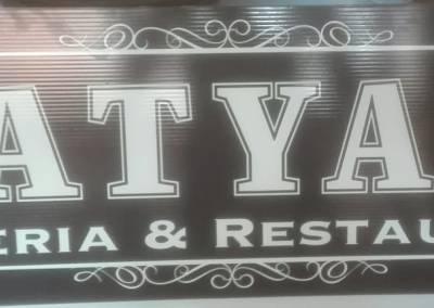 """Ресторан """"Матјани"""" Гостивар"""