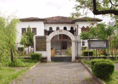 Elbasan Ethnographic Museum