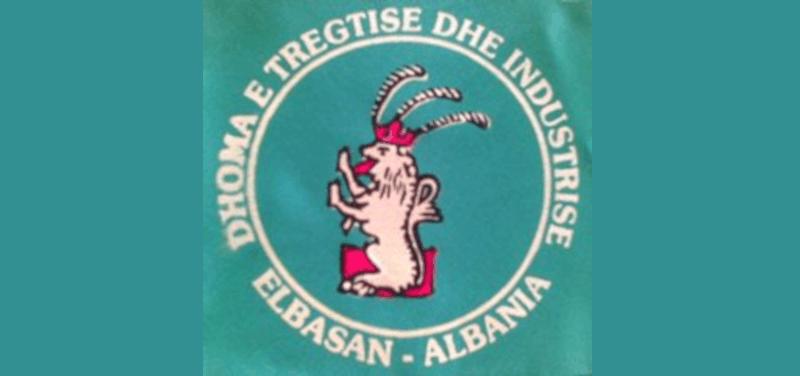 Dhoma e Tregtisë dhe Industrisë-Elbasan