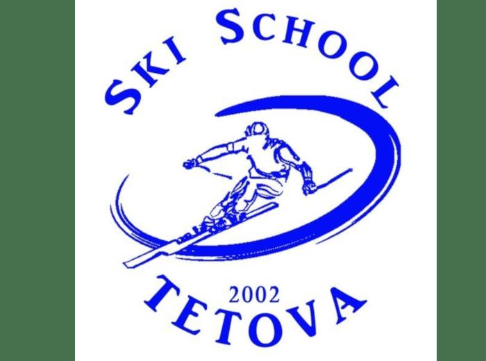Ski School Тетово