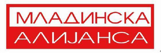 Mladinska Alijansa