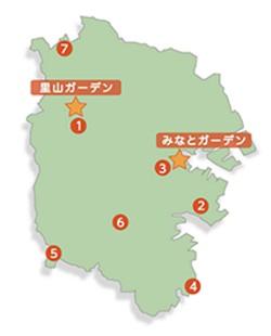 横浜緑化フェア2017の会場と各内容(みなとガーデン、里山ガーデン)