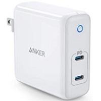 iPadの充電器ならAnkerが有能で2台急速充電もある