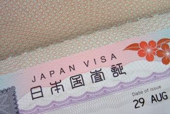 2012.01.21 - Виза в Японию - Max Braun (CC BY-SA) 450