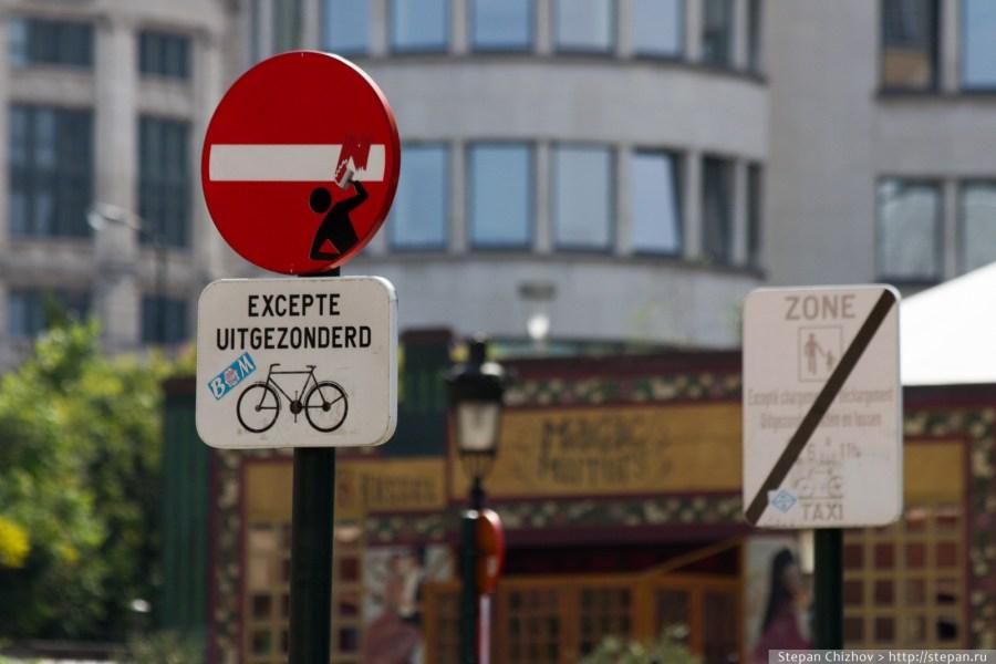 9. Брюссель недавно посетил французский худождник и скульптор Clet Abraham (или просто CLET) - его маршрут можно проследить по дорожным знакам =)
